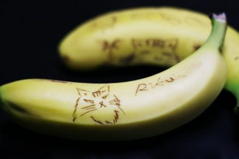 花粉症にはバナナが効く?30代男性が健康に続けられる花粉症対策